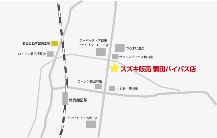 スズキ販売 鶴田バイパス店